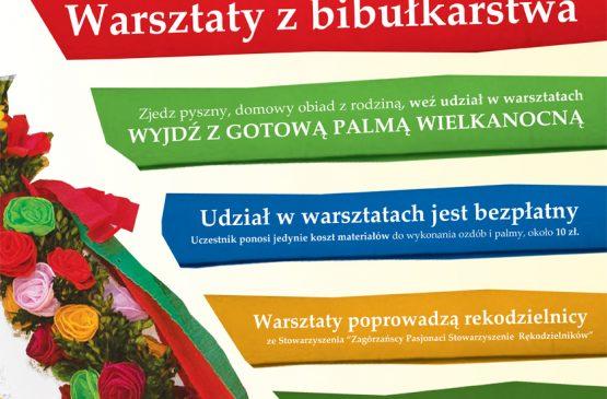 Rodzinne Niedziele z Kulturą Zagórzańską – już niebawem!!!